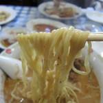 普天河 - 麺!!