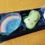 結 - 虹・かえる・傘
