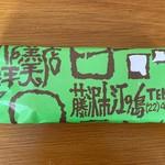 中村屋羊羹店 - 海苔羊羹(小)…税込850円