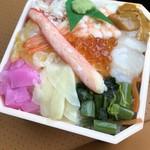 兆 - 海鮮めし 648円
