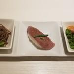nikushouiyasaka - 前菜3種盛