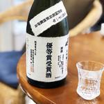 黒部峡  - ドリンク写真:店内で貴重な鑑評会酒を(2019.5月下旬)