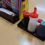 弥次喜多 - テーブルの卓上