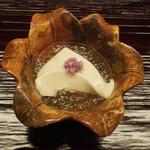 110113061 - 水無月豆腐(胡麻豆腐)、昆布とかつおのジュレ