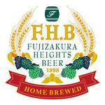 勝利-TRIUMPH-/富士桜高原麦酒/山梨
