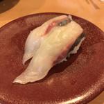 回転寿司 花いちもんめ - シマアジ