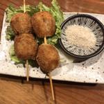串焼 錦江 - 里芋の串揚げ‼︎最高に美味しかった
