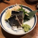 串焼 錦江 - しめ鯖