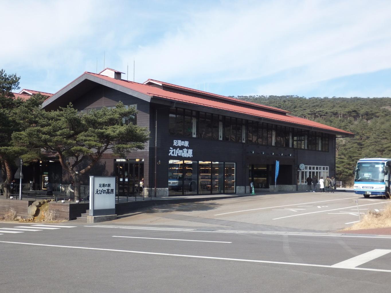 レインフォレストカフェ 足湯の駅えびの高原店