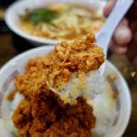 光来 - 中華そば 430円 + 茶碗鶏カレー 250円