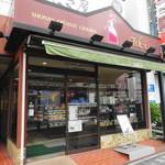 葦 - 店舗
