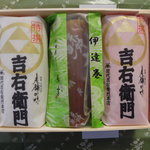 小田原 かまぼこ発祥の店 うろこき - うろこき 2012お正月