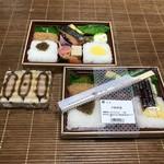 Tonkatsumaisen - 実は弁当は3個ありました。