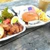 ハワイアンカフェ アロアロ - 料理写真: