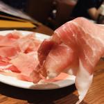 ペルアデッソ東海 - 生ハム1皿目、切りたて食べ放題。