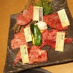 南山 - 信州牛五種盛り