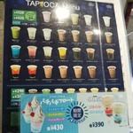 110140010 - タピオカジュース メニュー