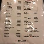 洋風料理 ニシモト -
