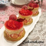 手作りお菓子 さかなかな - 料理写真: