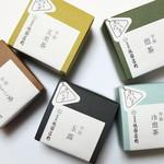 110146695 - 宇治茶ティーバッグセット。