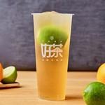 好茶 - 爆レモン四季春