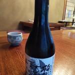日本料理 筑膳 - 日本酒「稲里大吟醸五百万石」