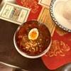 アジア金星堂 - 料理写真:来ました
