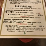 アジア金星堂 - 関西スパイス?!