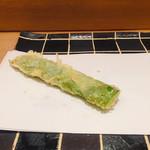 天ぷら やまなか - 熊本 ジャンボインゲン豆