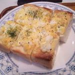 珈琲香房 - まよたまトースト