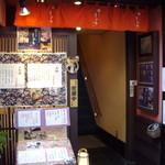Sushikuijinushari - いまどきの先斗町はおしゃれ!