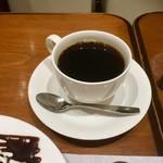 Kissanegishi - プレンドコーヒー