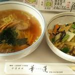 華蓮 - ラーメン(醤油)&小丼(中華丼)セット1100円