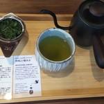 シゼン ティー - 本日の上煎茶(まがたま)