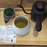 シゼン ティー - 森煎茶