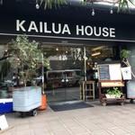 KAILUA HOUSE -