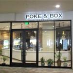 Poke & Box - 外観