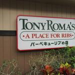 Tony Roma's - 看板