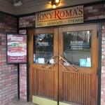 Tony Roma's - 入口
