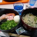 海鮮王 - 海鮮漬け温玉丼とうどん