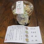 和菓子処 菊家 - とそ入り一口おこし