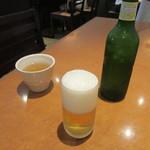 Bakuzambou - ハートランド小瓶