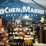 110172542 - キッチンマーケット