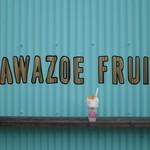 カワゾエフルーツ -