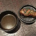 Varies - 長芋