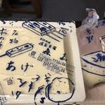 嵯峨豆腐 森嘉 - 絹ごし豆腐