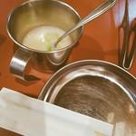 月島 焼肉・ホルモンWabisabi DX - お通し おじや?とても煮込まれている ほぼスープ
