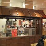 からつバーガー - 阪急B1Fうまか食堂にあります。