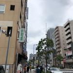 麺のようじ - その他写真: