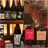 武蔵 - 料理写真:2019.6.22酒会